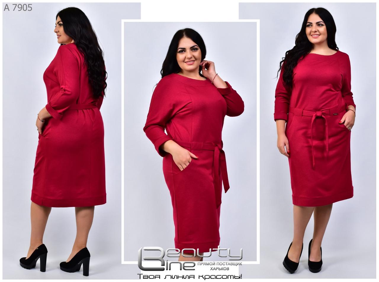 Повседневное  женское платье Размеры 50.52.54.56.58