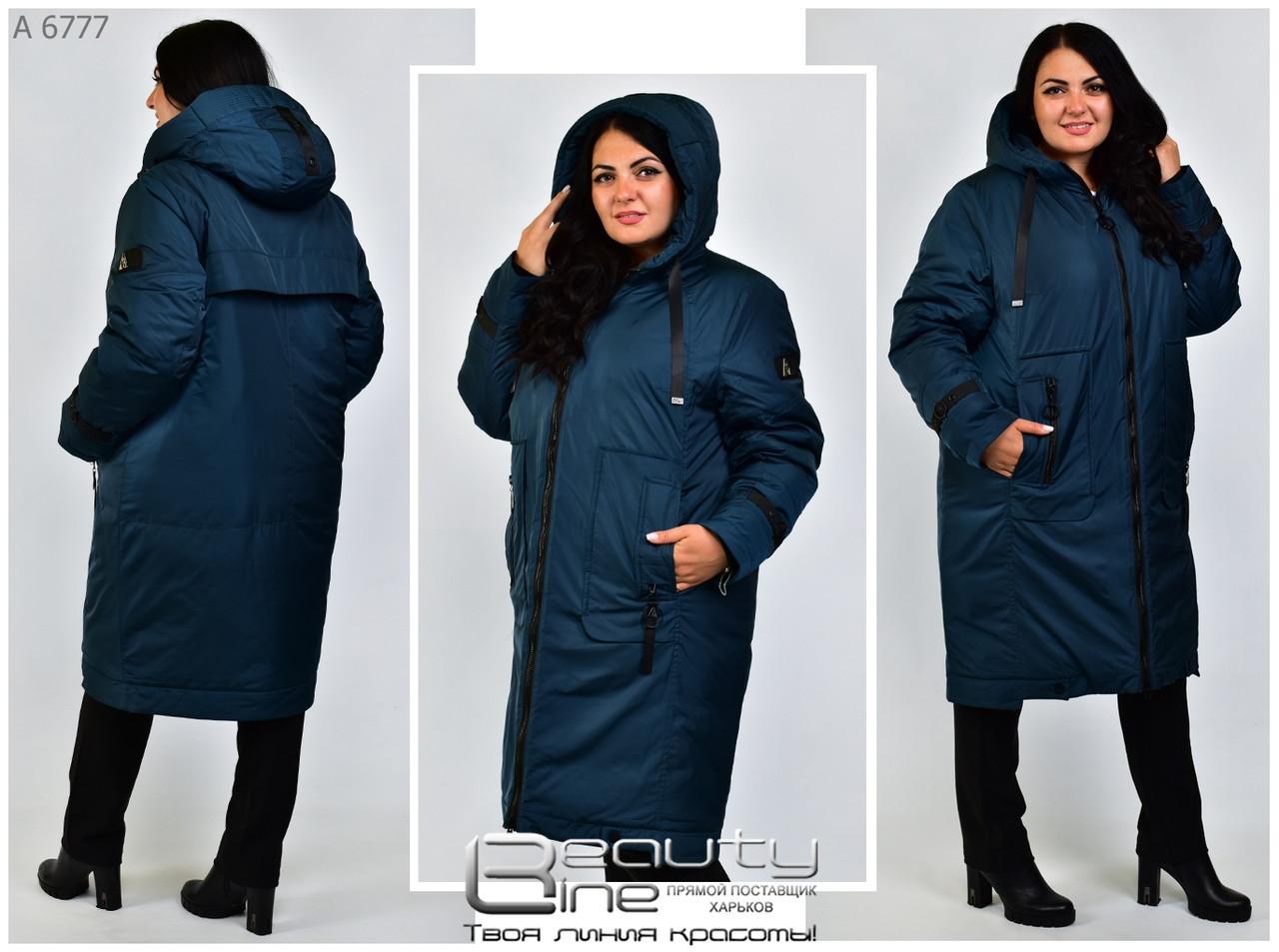 Зимнее женское пальто  раз. 50.52.54.56.58.60