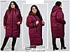 Зимнее женское пальто  раз. 50.52.54.56.58.60, фото 4