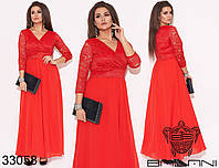 Длинное вечернее платье большого размера Размеры: 50-52,54-56,58-60,62-64