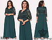 Длинное вечернее платье большого размера Размеры: 50-52,54-56,58-60,62-64, фото 4