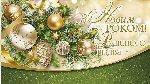 """Грошовий конверт """"З Новим роком! Щасливого Різдва"""""""