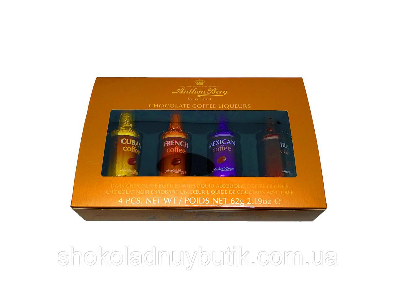 Anthon Berg шоколадные конфеты с ликером
