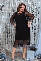 Женское платье со сьемной накидкой из евросетки Креп дайвинг Размер 48 50 52 54 56 58 60 62