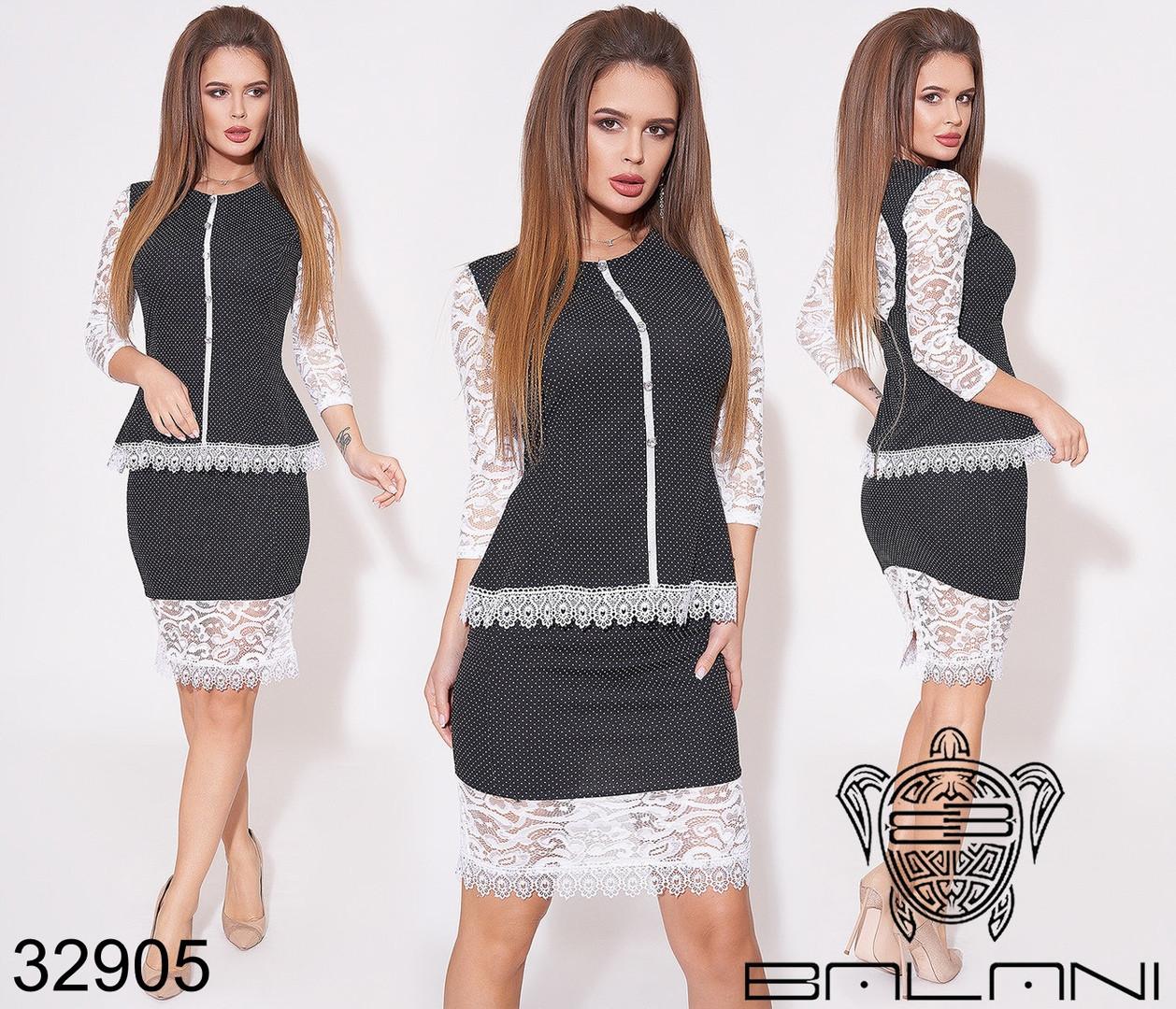 Женский юбочный костюм  размеры: 42-46