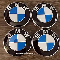 Колпачки в диски бмв 36136783536 68мм