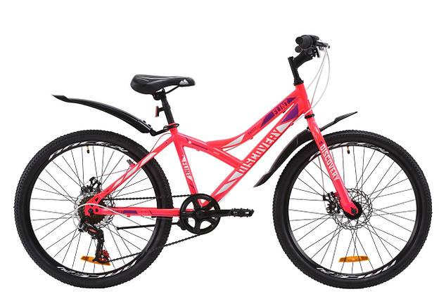 """Велосипед ST 24"""" Discovery FLINT DD с крылом Pl 2020 (розовый), фото 2"""