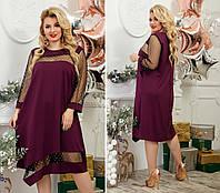 Нарядное асимметричное платье Итальянский трикотаж и стека с блестками Размер 48 50 52 54 56 58 60 62, фото 1