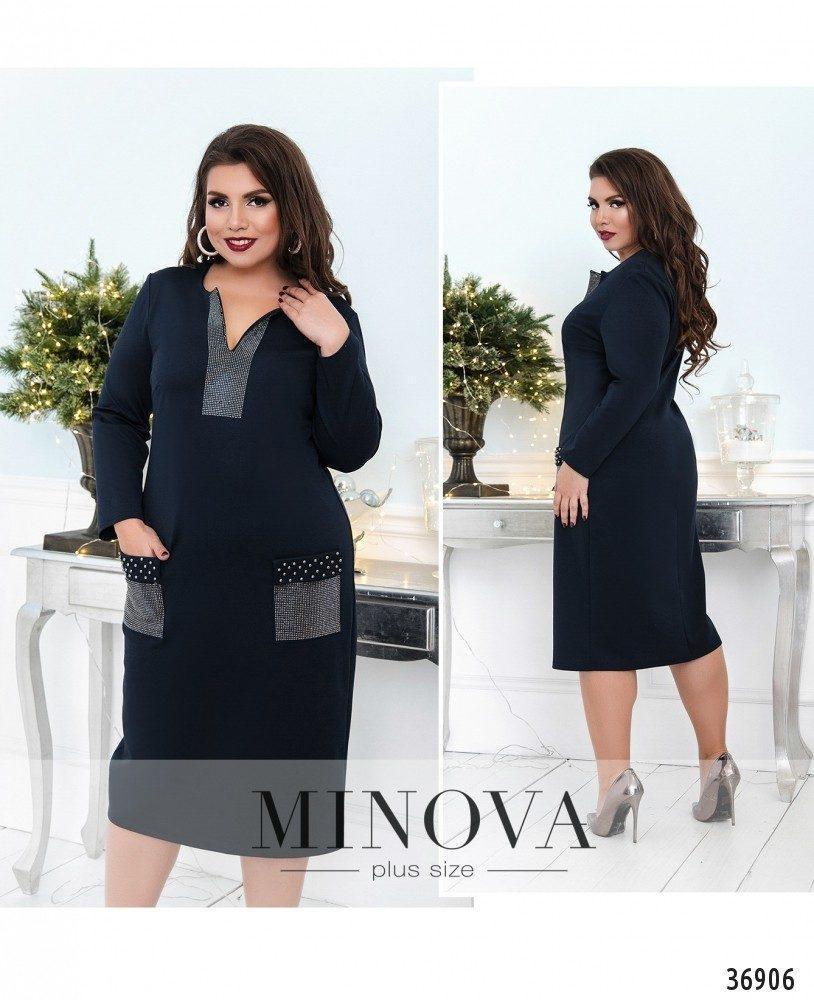 Платье от ТМ Minova большой размер  Размеры: 48,50,52,54,56,58