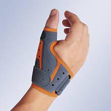 Жорсткий ортез першого пальця кисті з шинами Manutec-Fix Rizart М770