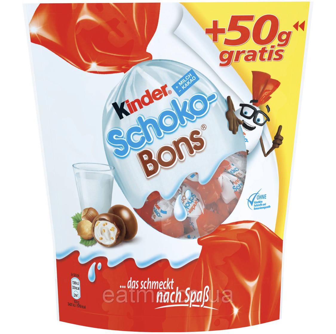Кinder Schoko-Bons Шоколадные мини Яйца с молочной начинкой и дроблённым фундуком