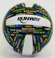 Мяч волейбольный RUNWAY MUNDO SPORT
