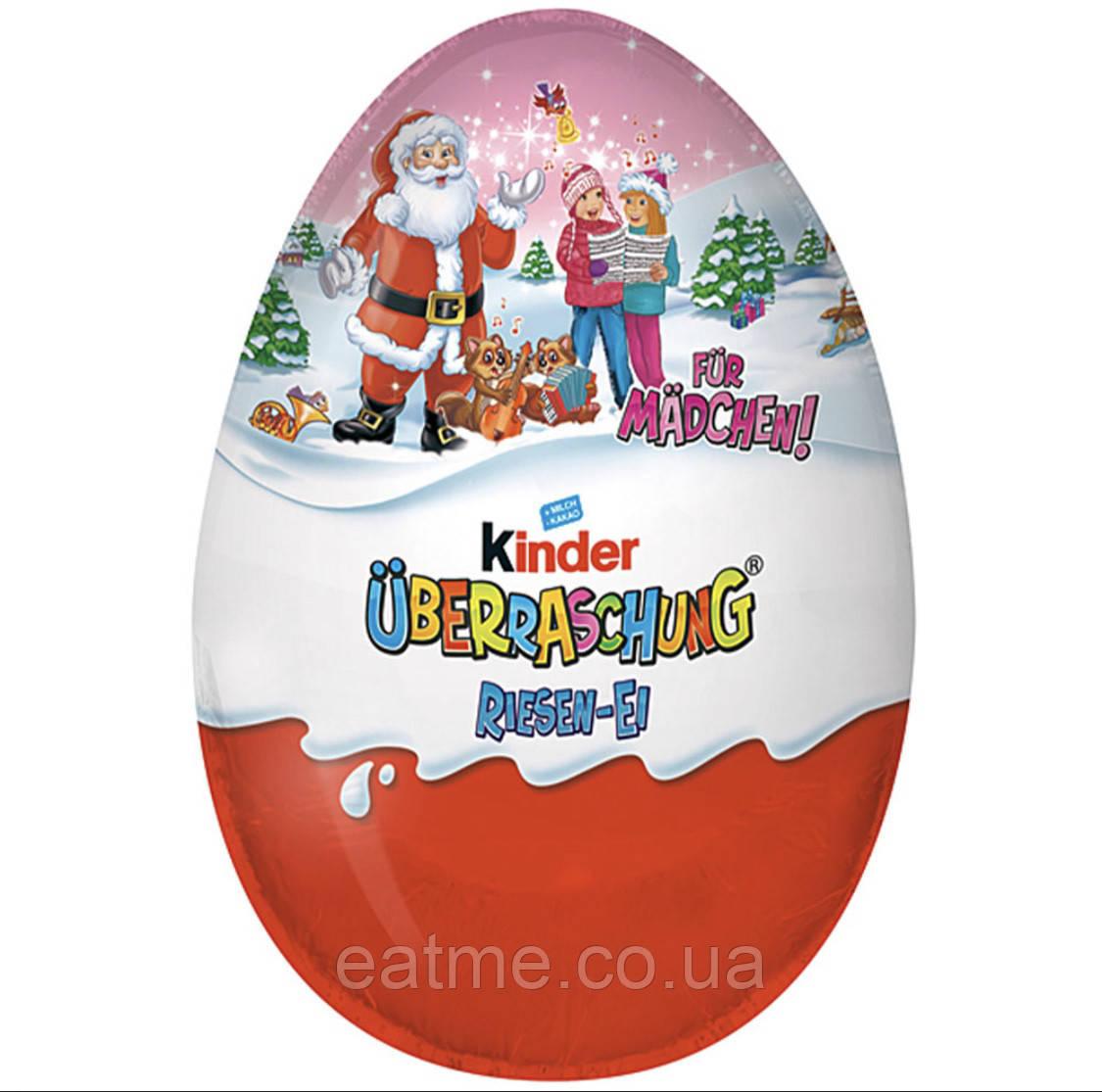 Kinder Überraschung Огромное шоколадное яйцо с сюрпризом (для девочек)