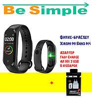 Xiaomi Mi Band M4 Смарт часы / Фитнес-браслет (Реплика), Адаптер Fast Charge AR 001 3 USB в ПОДАРОК