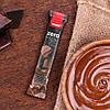 Prozis Zero Milk Chocolate 30g