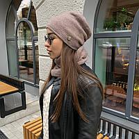 Женский комплект шапка и снуд кофейного цвета из 100% шерсти с флисовой подкладкой ТМ Jolie арт. 2126