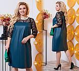 Нарядное платье женское Эко кожа Гипюр на сетке Размер 48 50 52 54 56 58 60 62 В наличии 3 цвета, фото 6