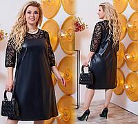 Нарядное платье женское Эко кожа Гипюр на сетке Размер 48 50 52 54 56 58 60 62 В наличии 3 цвета