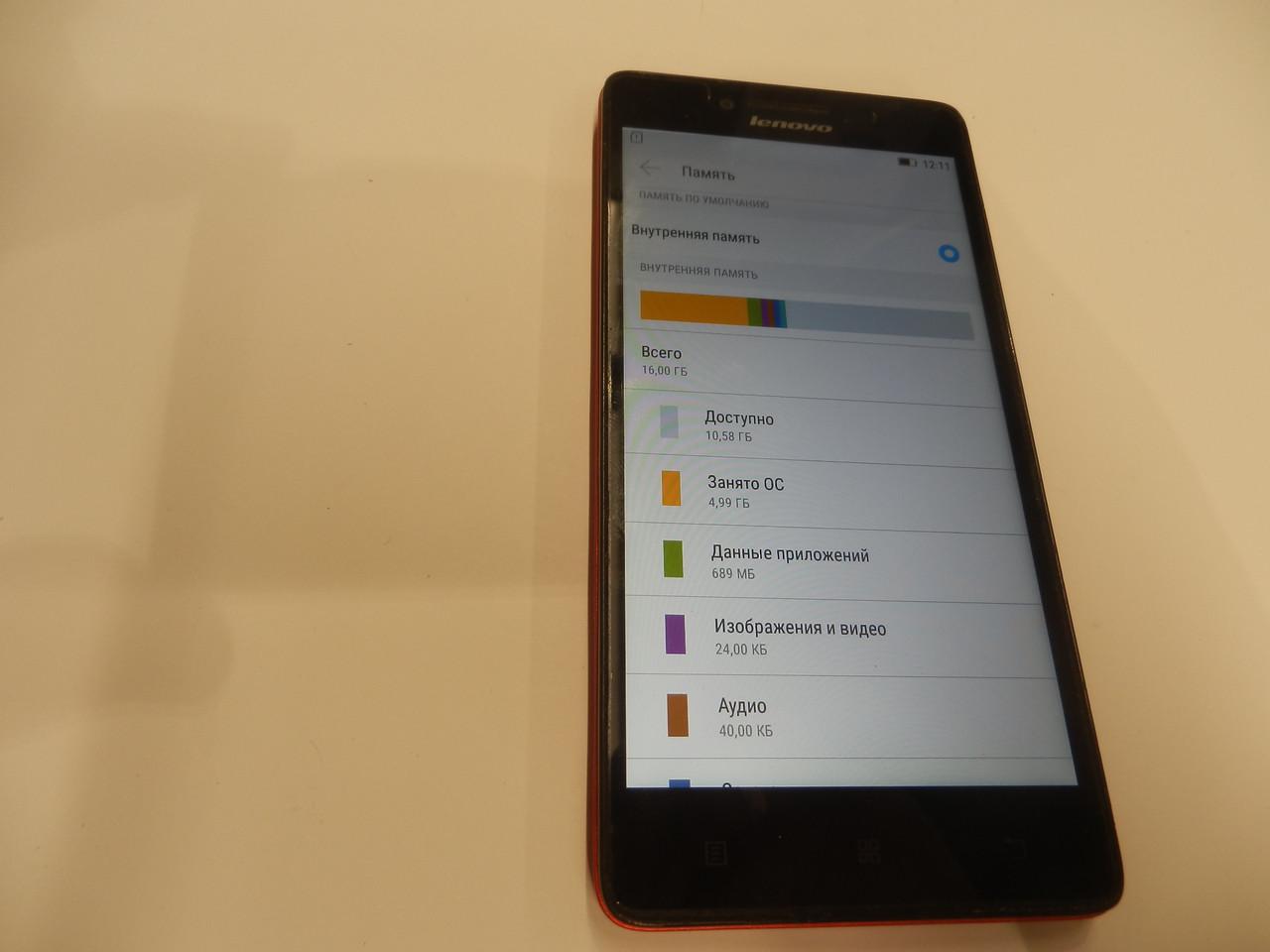 Мобильный телефон Lenovo A6010 30ВР
