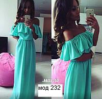 Платья в пол с воланами фото