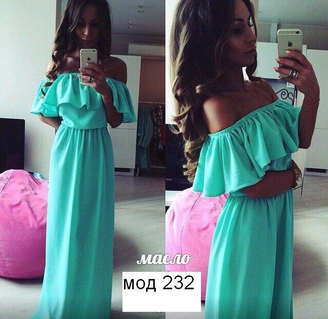 Платье с воланом на плечах в пол  продажа, цена в Мелитополе. платья ... 9583dd6099f