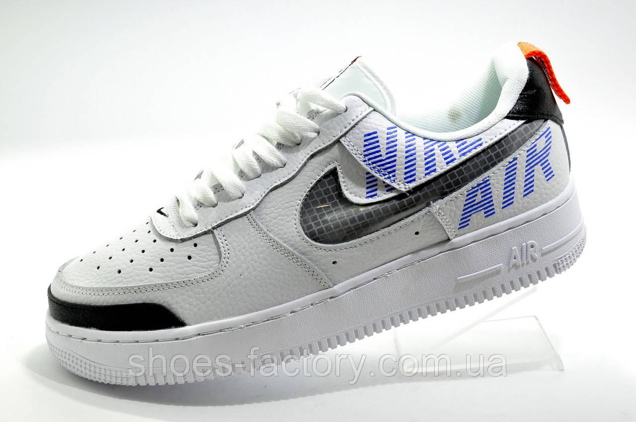 Мужские кроссовки в стиле Nike Air Force 1, White 2020