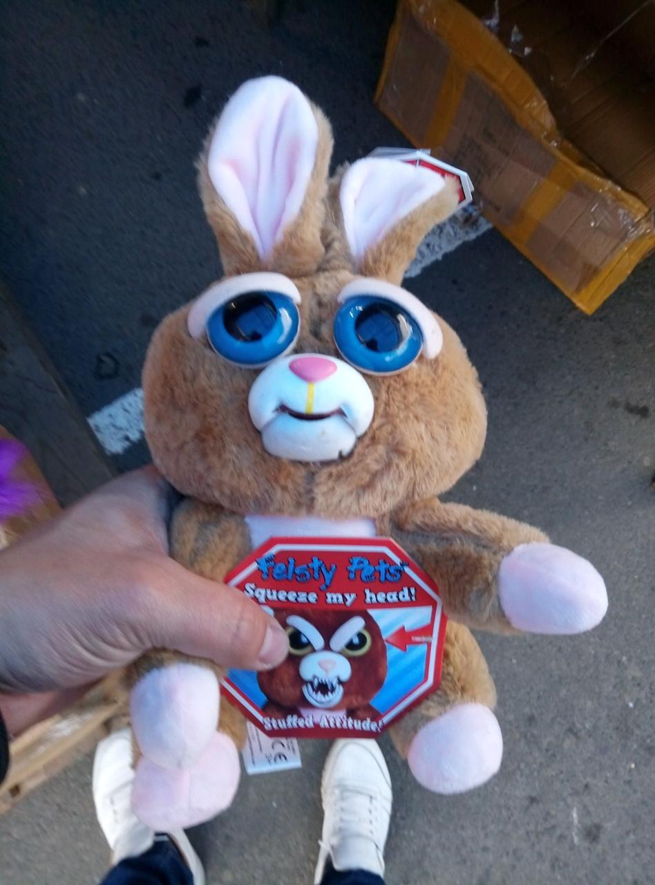 Інтерактивна іграшка Фестивальній петс Добрі Злі тваринки Плюшевий Єдиноріг Гленда 20 см