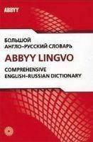 Большой англо-русский словарь ABBYY Lingvo. В 2 томах