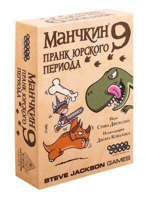 Настольная игра Манчкин 9: Пранк Юрского периода (Munchkin 9: Jurassic Snark), фото 2