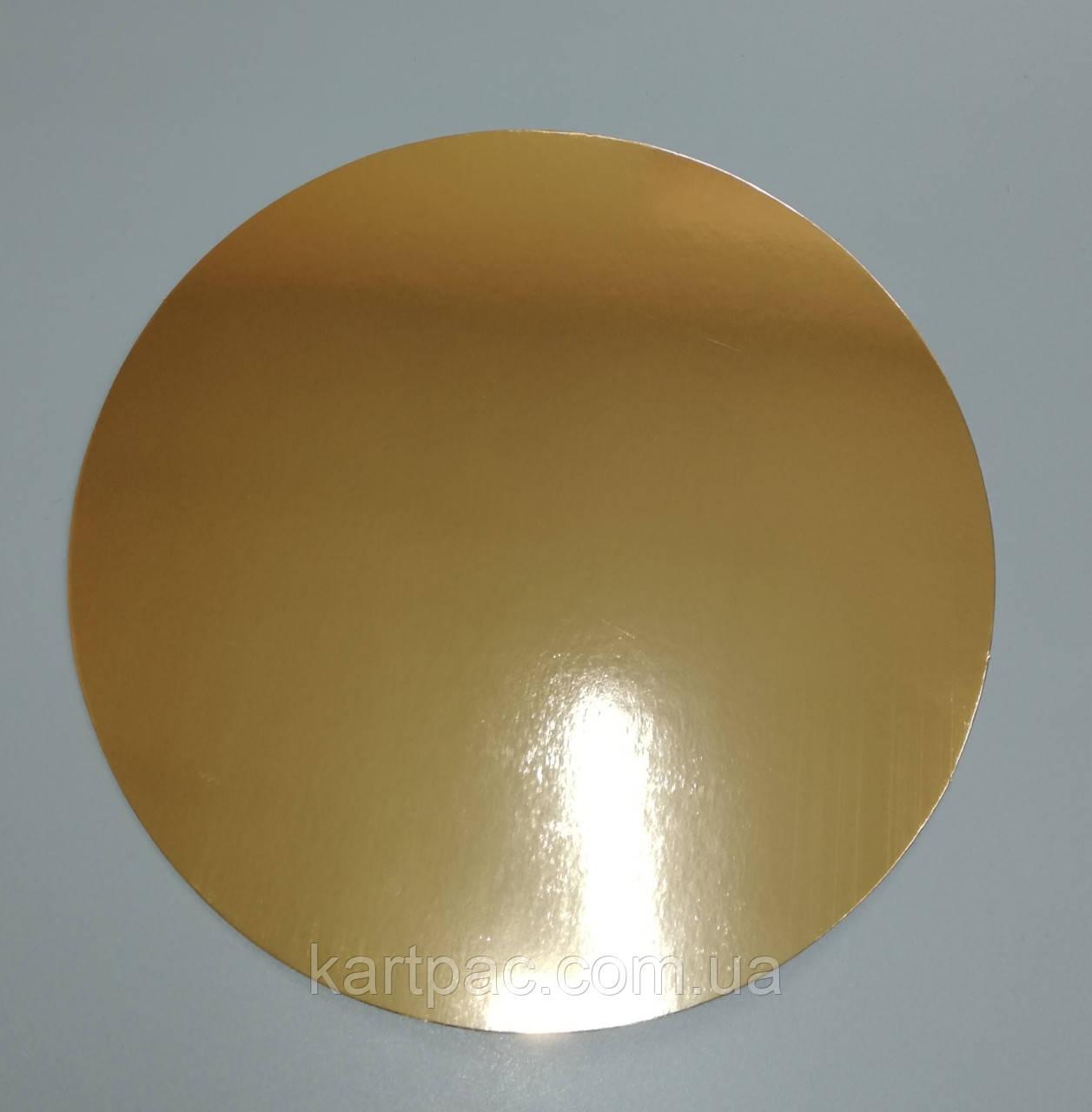 Ламинированная подложка для торта 260 мм з/с