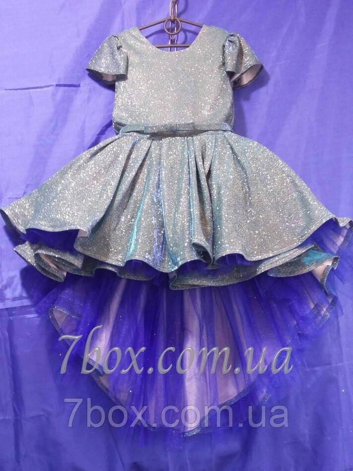 Детское платье бальное Металлик 6-7 лет Опт и Розница