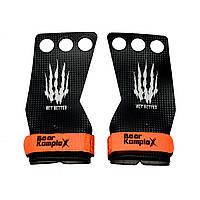 Накладки карбоновые для кроссфита Bear KompleX Carbon Comp Grips (оригинал)