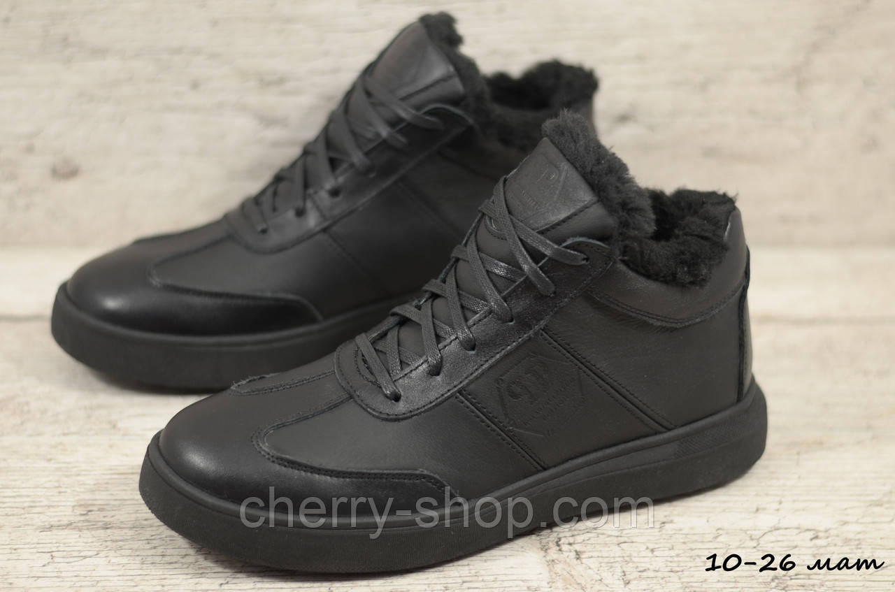 Мужские кожаные ботинки Philipp Plein