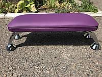 Подставка для маникюра (подлокотник) на металических ножках