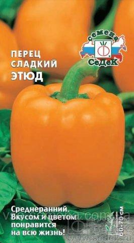 Перец Этюд F1 0,2 г (Седек)