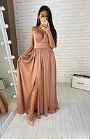 Длинное вечернее платье в пол с разрезом на ноге, бежевое, фото 1