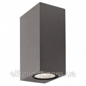 Настенный светильник Redo BEAM IP54 DG