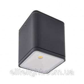 Потолочный светильник Redo BETA IP54 DG 3000K