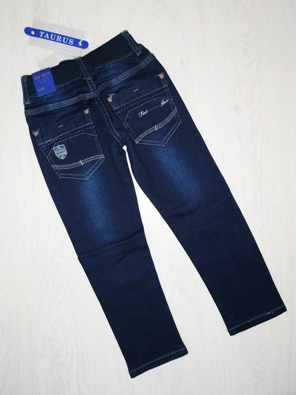 Джинсовые брюки для мальчиков, Венгрия,Taurus, рр. 110,116, арт. 809,