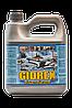 KLVIV MIX GIDREX /3 л Гидрофобизирующая пропитка