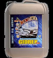 KLVIV MIX GIDREX /10 л Гидрофобизирующая пропитка , фото 1