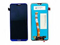 Дисплей (LCD) Huawei P20 Lite | Nova 3e | ANE-L21 | ANE-LX1 с тачскрином, синий