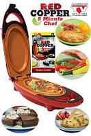 Электрическая скороварка для вторых блюд Red Copper 5 minutes chef