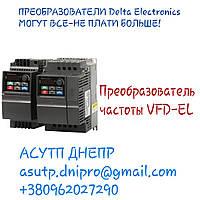 Преобразователь частоты VFD-EL 0.75 кВт 1-ф/220