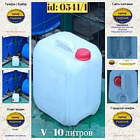 0541/1: Канистра (10 л.) б/у пластиковая ✦ Жидкое мыло, фото 1