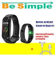 Xiaomi Mi Band M4 Смарт часы / Фитнес-браслет (Реплика), Магнитный кабель для зарядки Magnetic Cable в ПОДАРОК