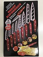 Набір аэроножей Aero Knives set: 5 ножів шеф-кухарів + 4 ножі для стейку