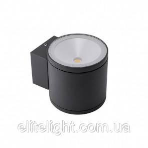 Настенный светильник Redo ETA IP54 DG 4000K