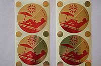 Стикини для солярия, 1 пара