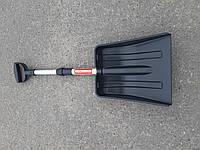 Лопата снегоуборочная автомобильная 310х345мм.